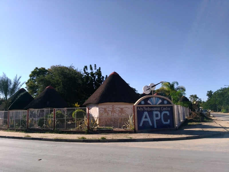 f:id:h283-namibia:20170625210811j:plain