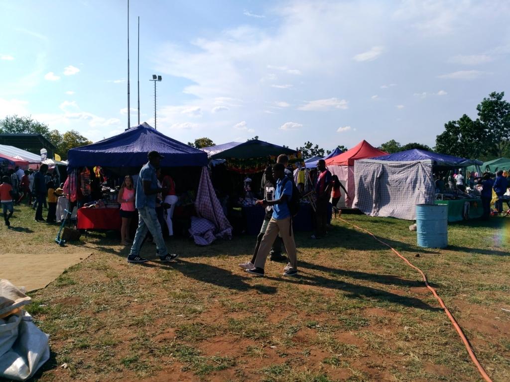 f:id:h283-namibia:20171106031839j:plain