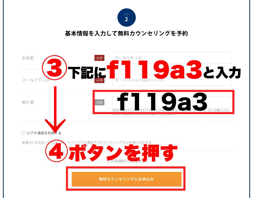 f:id:h2meo:20181108204044p:plain