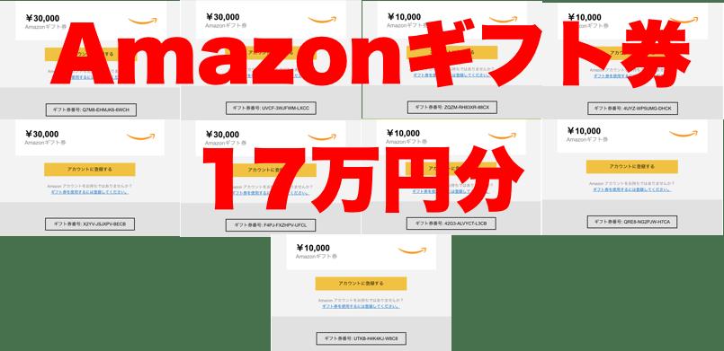 f:id:h2meo:20190210131821p:plain