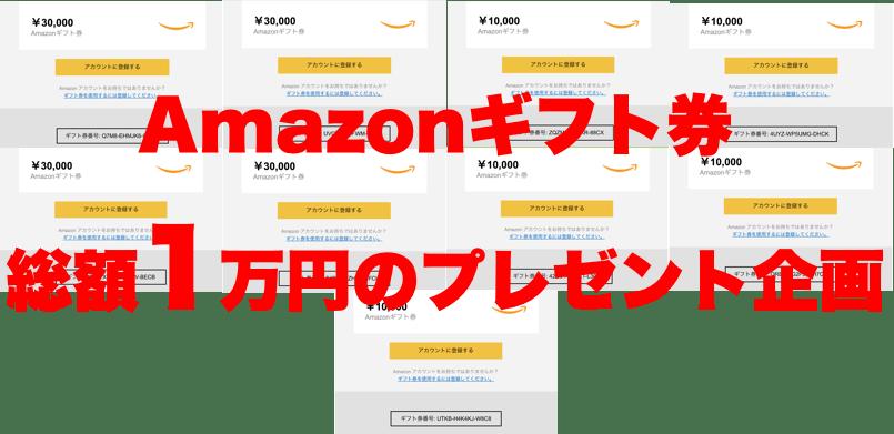 f:id:h2meo:20190224114251p:plain