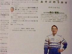 f:id:h30akihosoku:20190120025620j:plain