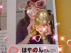 f:id:h30akihosoku:20190120030008j:plain