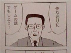 f:id:h30akihosoku:20190120030213j:plain
