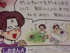 f:id:h30akihosoku:20190120030403j:plain
