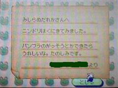 f:id:h30akihosoku:20190121014115j:plain