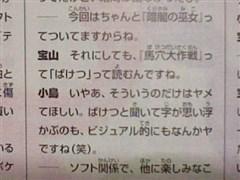 f:id:h30akihosoku:20190121022250j:plain
