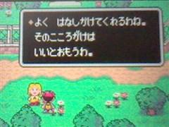 f:id:h30akihosoku:20190121172008j:plain