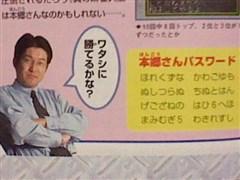 f:id:h30akihosoku:20190122225446j:plain