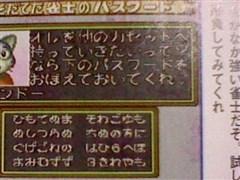 f:id:h30akihosoku:20190122225500j:plain
