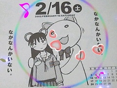 f:id:h30akihosoku:20190216171146j:plain