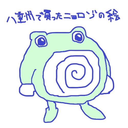 f:id:h30akihosoku:20190408191309p:plain