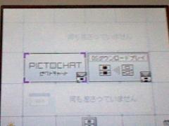 f:id:h30akihosoku:20190414232652j:plain
