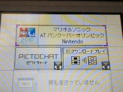 f:id:h30akihosoku:20190414234151j:plain