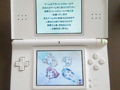 f:id:h30akihosoku:20190414234334j:plain