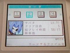f:id:h30akihosoku:20190414234441j:plain