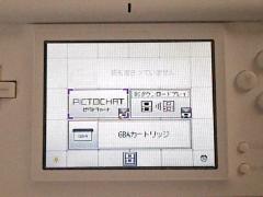 f:id:h30akihosoku:20190414234529j:plain