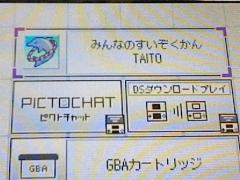 f:id:h30akihosoku:20190414234724j:plain