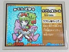 f:id:h30akihosoku:20190414234735j:plain