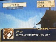 f:id:h30akihosoku:20190414235217j:plain