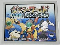 f:id:h30akihosoku:20190414235222j:plain