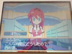 f:id:h30akihosoku:20190421175533j:plain