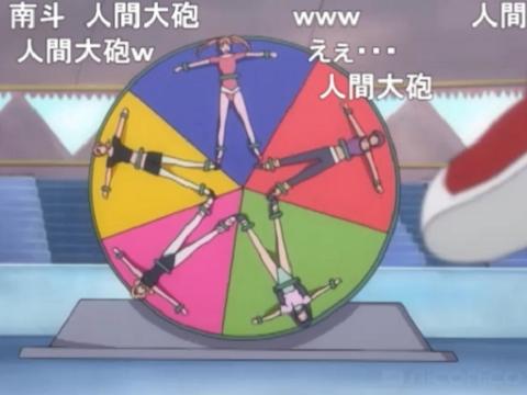 f:id:h30akihosoku:20190425022130j:plain