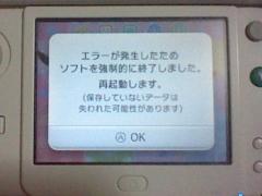 f:id:h30akihosoku:20190502224930j:plain