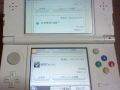 f:id:h30akihosoku:20190503210300j:plain