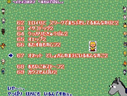 f:id:h30akihosoku:20190713040924j:plain