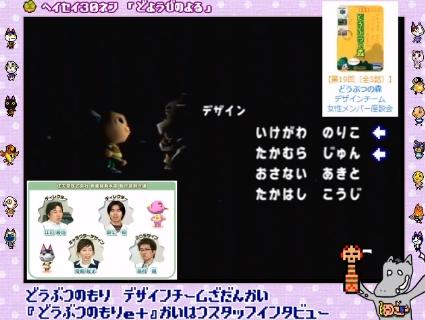 f:id:h30akihosoku:20190713041908j:plain