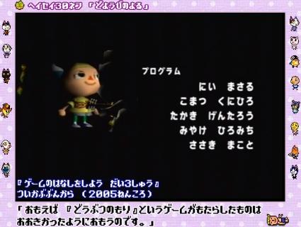 f:id:h30akihosoku:20190713044324j:plain