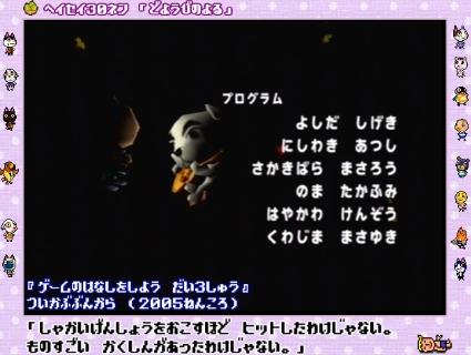 f:id:h30akihosoku:20190713044327j:plain