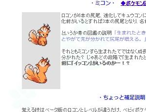 f:id:h30akihosoku:20190714013359j:plain