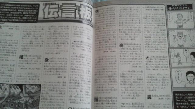 f:id:h30akihosoku:20190812025422j:plain
