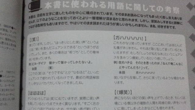 f:id:h30akihosoku:20190816002349j:plain