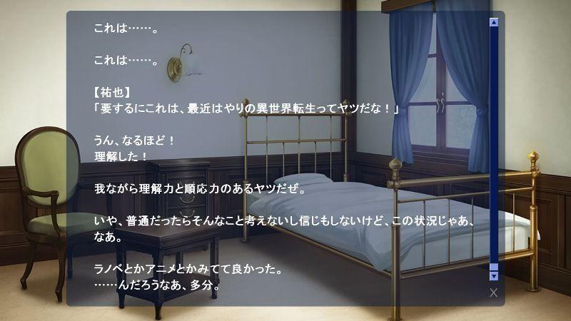 f:id:h30shimotsuki14:20181115180626j:image