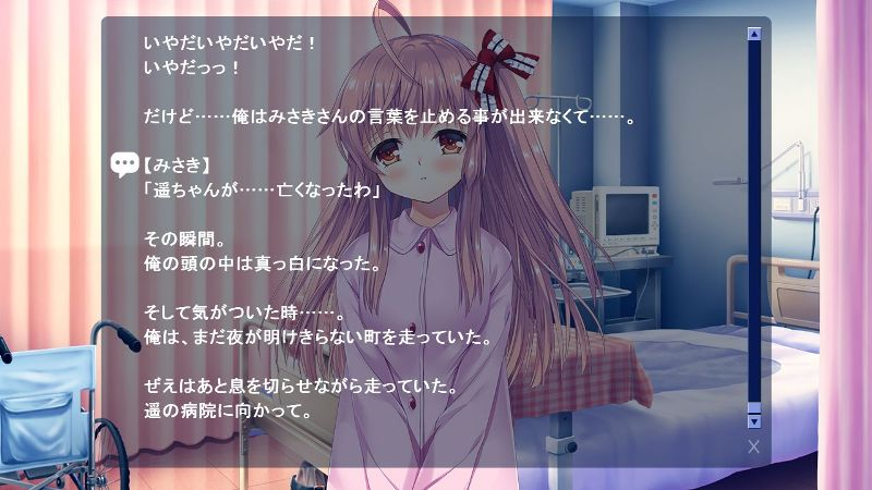 f:id:h30shimotsuki14:20181115180629j:image