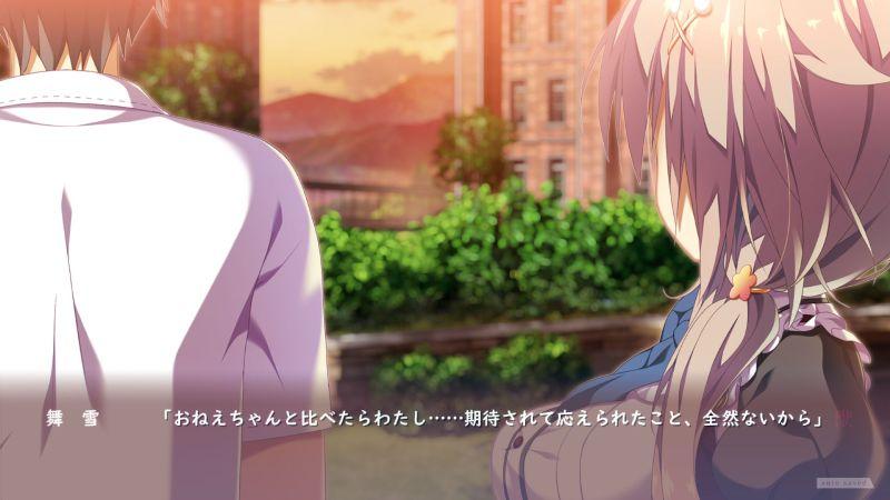 f:id:h30shimotsuki14:20181121203744j:plain