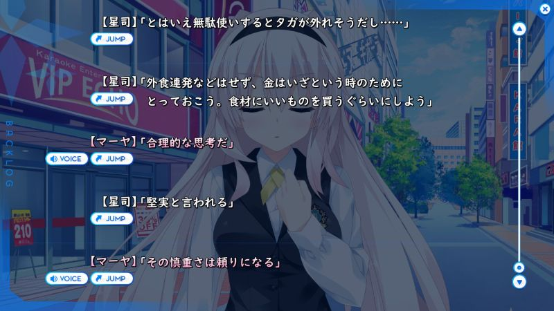 f:id:h30shimotsuki14:20181122005033j:plain