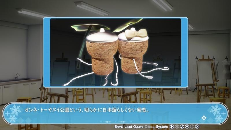 f:id:h30shimotsuki14:20181202104533j:plain