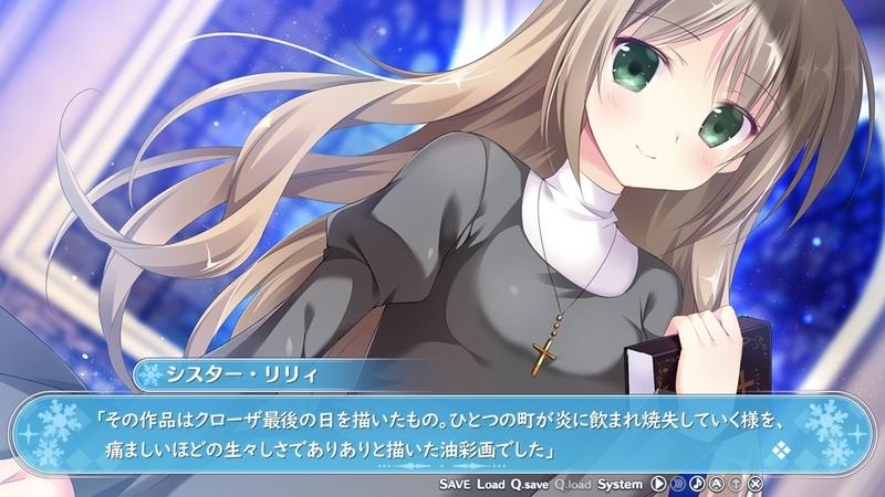 f:id:h30shimotsuki14:20181203110018j:plain
