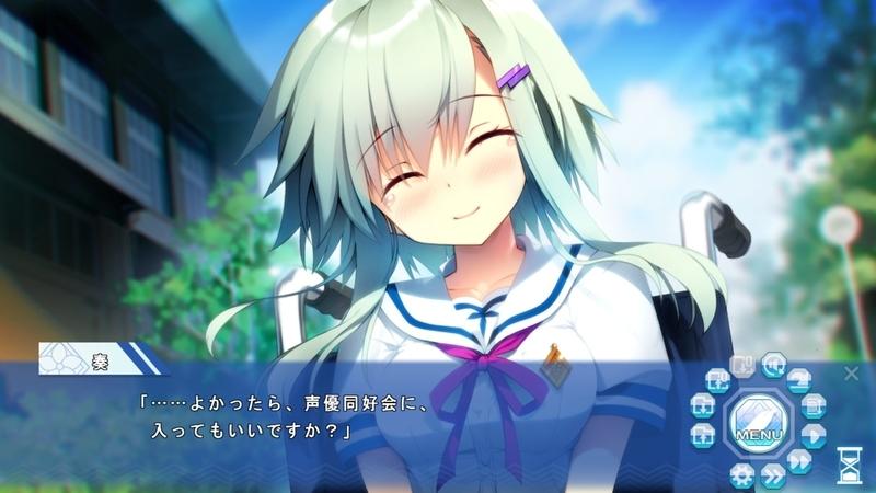f:id:h30shimotsuki14:20181205225940j:plain