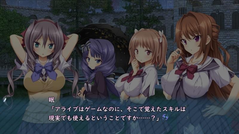 f:id:h30shimotsuki14:20181207153729j:plain