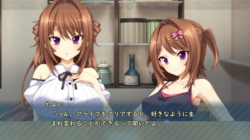 f:id:h30shimotsuki14:20181207153738j:plain