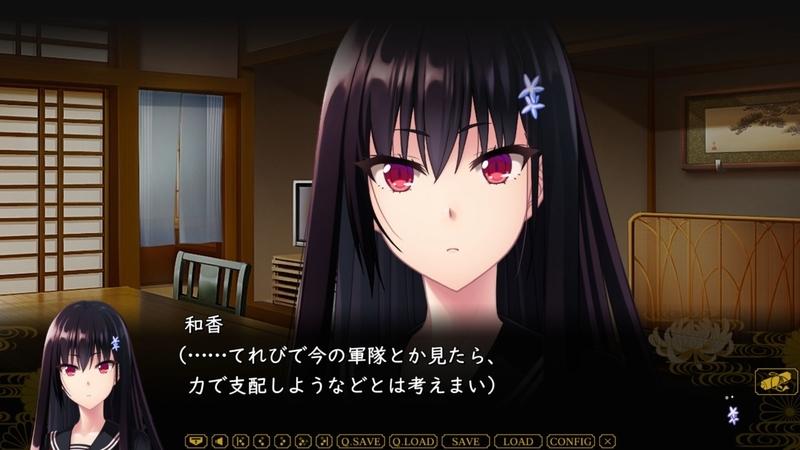 f:id:h30shimotsuki14:20181214153939j:plain