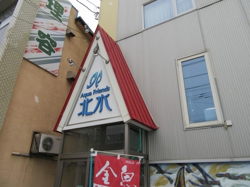f:id:h30shimotsuki14:20181218225446j:plain