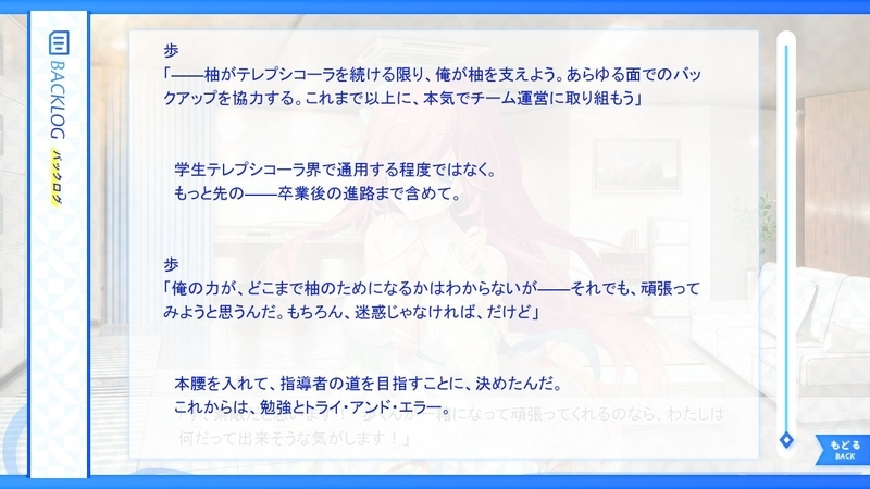 f:id:h30shimotsuki14:20181224010841j:plain