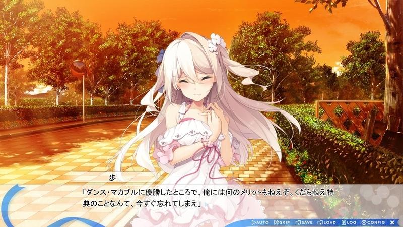 f:id:h30shimotsuki14:20181224100605j:plain