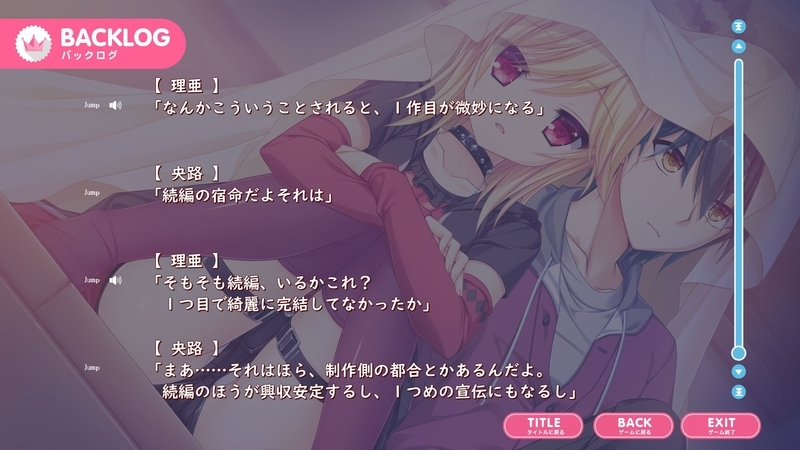 f:id:h30shimotsuki14:20190106033515j:plain